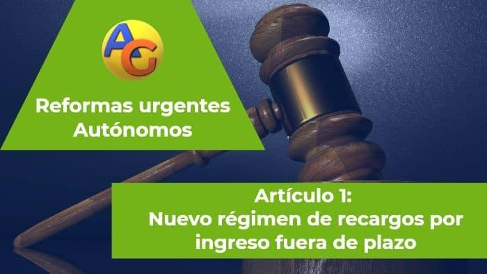 Artículo 1 Reformas Urgentes